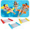 Swimming Inflatable Floating Bed Water Sports Tool Water Hammock for Pool Ocean Lake - YELLOW