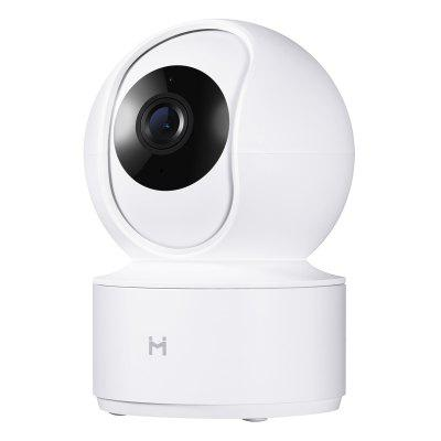 IMI Mi Home 1080P HD Wireless IP Camera Smart Home Security Camera Indoor Surveillance Pan/Tilt Two-Way Audio Night Vision Motion Detection Remote Access for iOS/Android White US