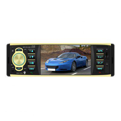 4019B Car MP5 Player 4ʺ Display Wireless Bluetooth FM Radio  Hands-free Calling HD Video