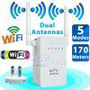300Mbps Wireless Range Extender Signal Booster Network Router WiFi Repeater Router 2 Antenna - WHITE