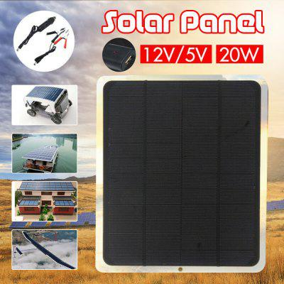 20W Output 12V / 5V Solar Panel Car Charger