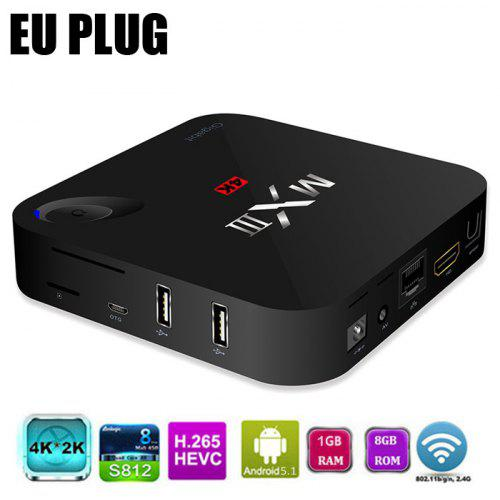 a4f40e6e321 MXIII-G TV Box Android 5.1 1000M LAN