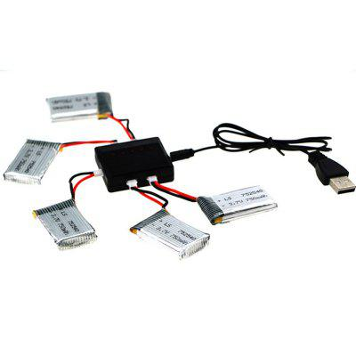 Spare 5 x 3.7V 750mAh Battery + Balance Charger / Cable Set