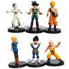 4.7 inch PVC Action Figure Collectible Animation Characters Model Toy Set - MULTI-A