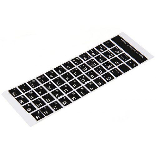Russian Standard Keyboard Layout Sticker White Letters on Black Replacement RS