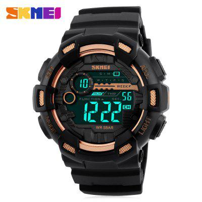 SKMEI 1243 Men Sports Watch