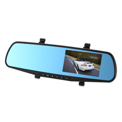 RM-LC2010 1080P FHD 30 W Pixel Car Rearview Camera Monitor DVR
