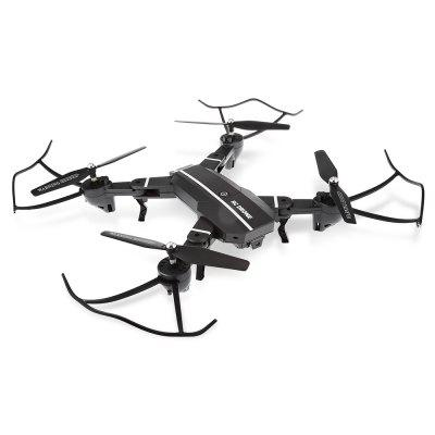 8807HD - G 2.4GHz 4CH Foldable RC Quadcopter - RTF Image