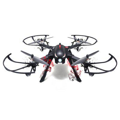 Refurbished MJX B3 Bugs 3 RC Quadcopter - RTF