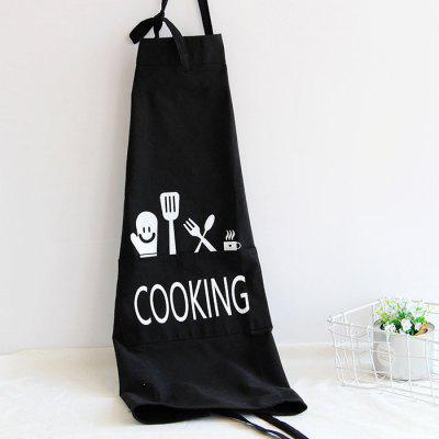 Baking Suit Durable Comfortable Apron