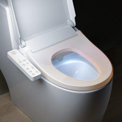 Smartmi intelligens WC-ülés