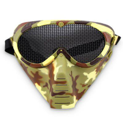 CTSmart MA - 17 - IT Tactical Camouflage Protective Mask
