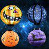 Halloween Creative Decorative Luminous Portative Lantern - MULTI