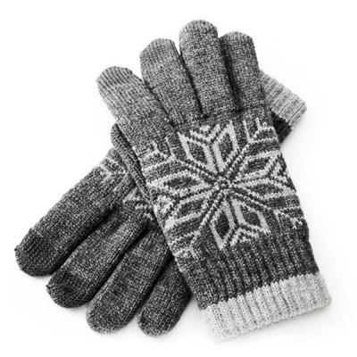 Xiaomi Comfortable Keep Warm Touch Screen Gloves for Men