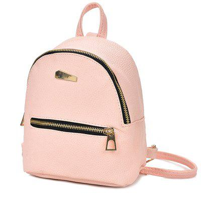 Women Cute Solid Color Mini Backpack