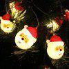 Hallowmas LED Santa Claus Head Light Set Decoration - YELLOW