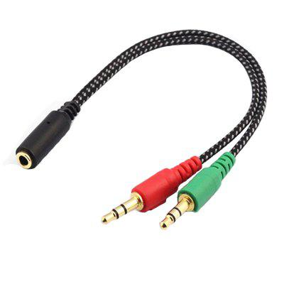 3.5mm Headphone Adapter Y Splitter Cable for Computer