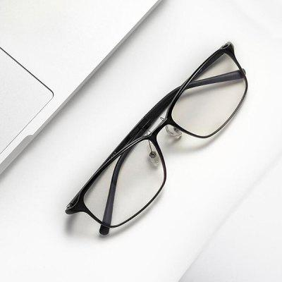 Coupon For TS Protective Anti-blue-ray Glasses.