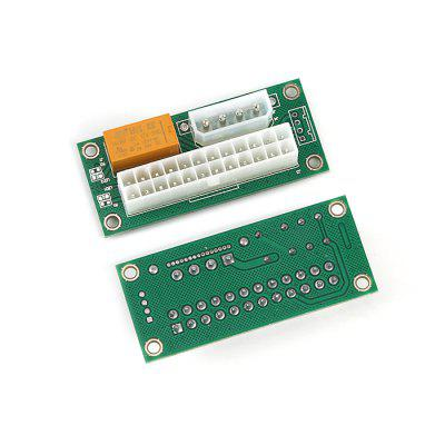 Dual Power Start-up Controller Module