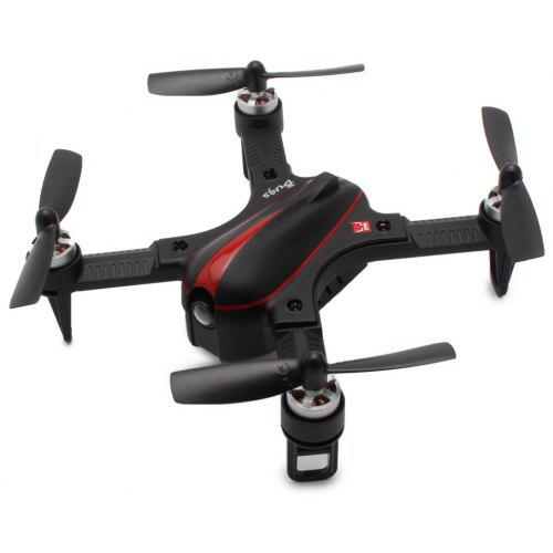 MJX Bugs 3 ( B3 ) 175mm Mini Brushless RC Drone RTF