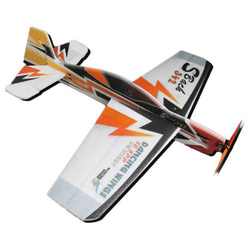 EPP 1000mm Wingspan 3D Airplane Toy