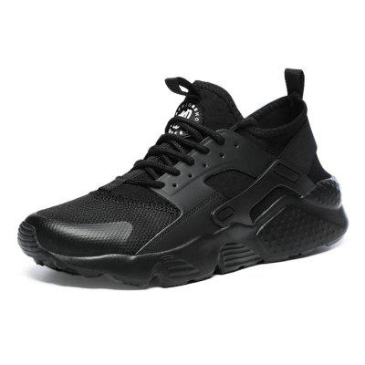 Men Outdoor Trendy Anti-slip Hiking Athletic Shoes