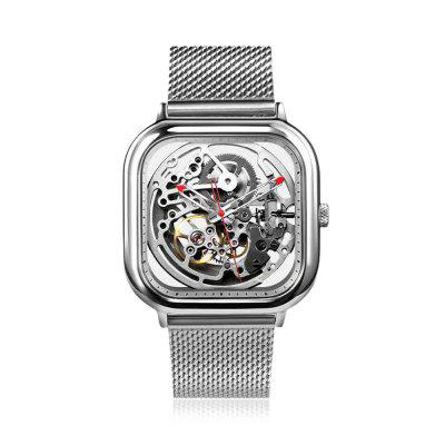 Xiaomi Youpin CIGA Automatic Mechanical Watch - Silver