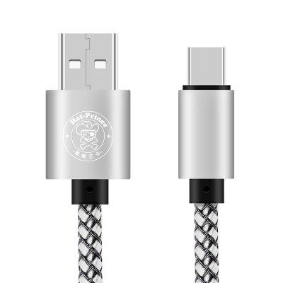 Hat - Prince Type-C Charging Cable for Phone / Tablet PC