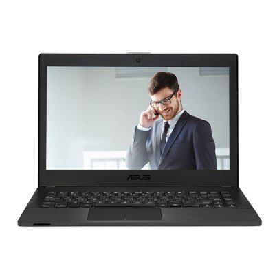 ASUS P2540UV7200 Notebook Fingerprint Recognition Image
