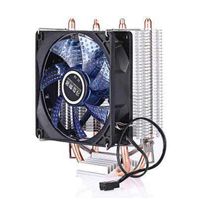 Universal PC CPU Cooler Radiator Fan