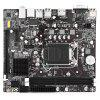 B75 Chipset LGA1155 Motherboard - BLACK