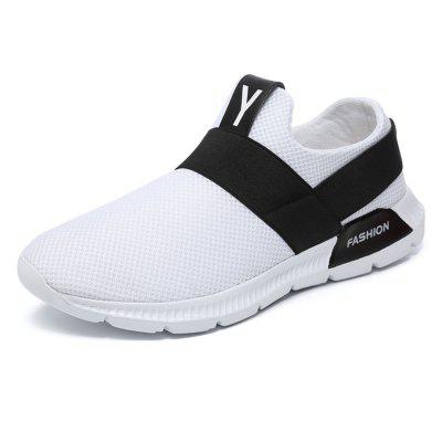 Men Trendy Mesh Outdoor Breathable Large Sports Shoes