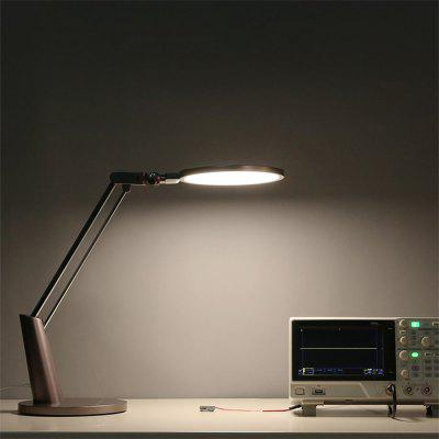 Yeelight YLTD04YL Pro Smart LED Eye-care Desk Lamp EU Plug ( Xiaomi Ecosystem Product )
