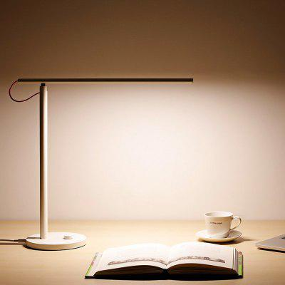Xiaomi Mijia Yeelight Desk Lamp à 41,45 € et bons plans Gearbest Amazon