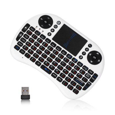 I8MS Russian Rechargeable Lithium-ion Battery Flying Mouse