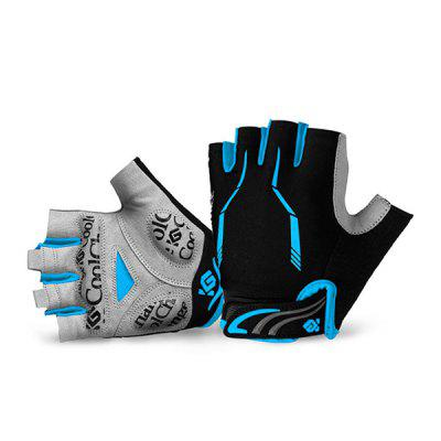 CoolChange Pair of Half-finger Gloves for Outdoor Sports