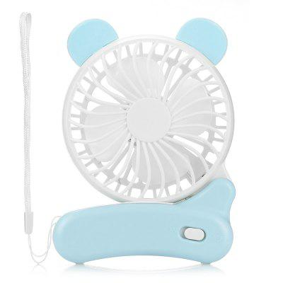 Mini Cartoon USB Charging Folding Fan