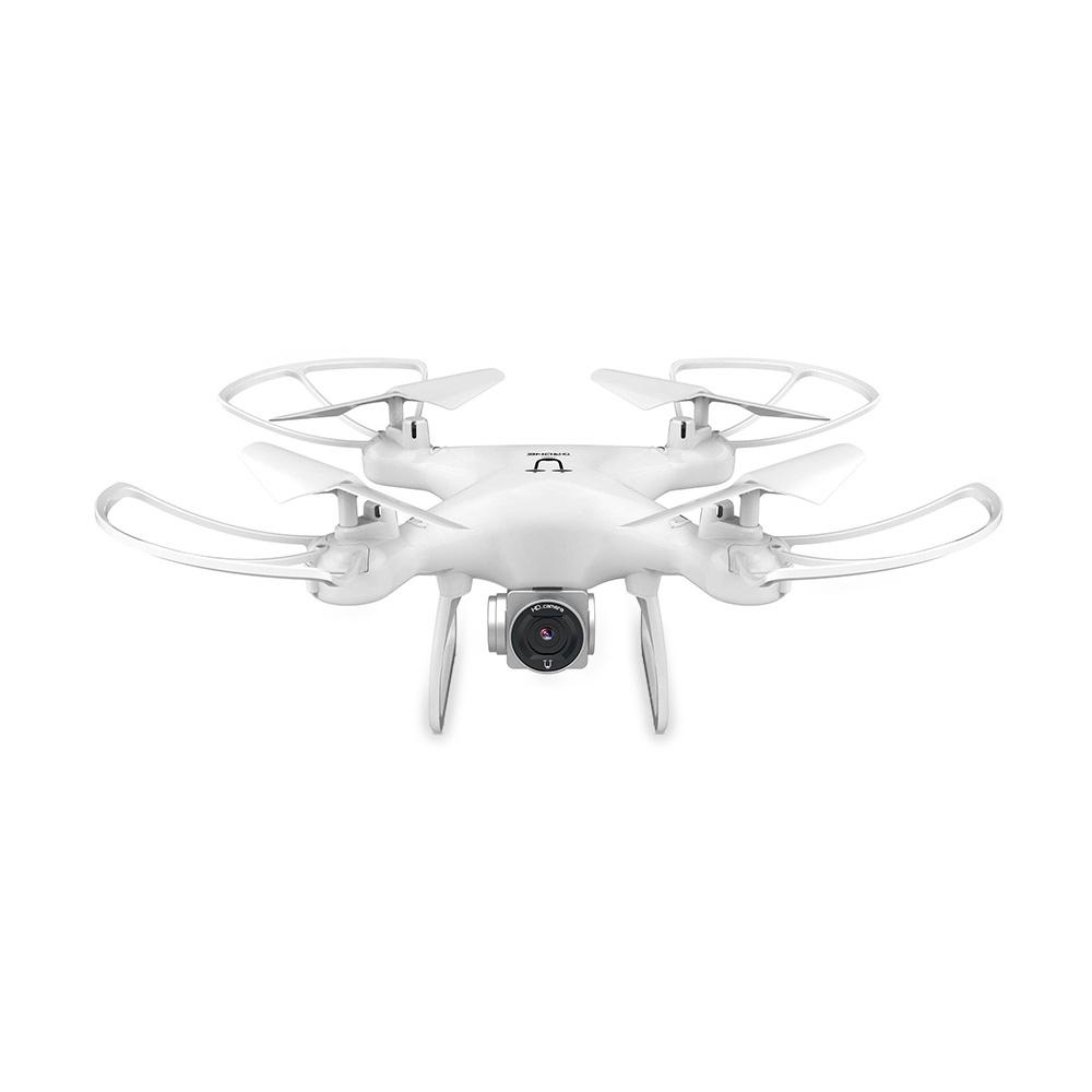 Utoghter 69601 WiFi FPV RC無人機四軸飛行器 - 白色720P GIMBAL
