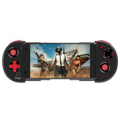 iPEGA PG - 9087 Extendable Bluetooth Controller Gamepad corporate information strategy and management text and cases