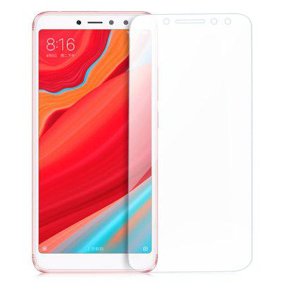 LEEHUR Explosion-proof Screen Film for Xiaomi Redmi S2