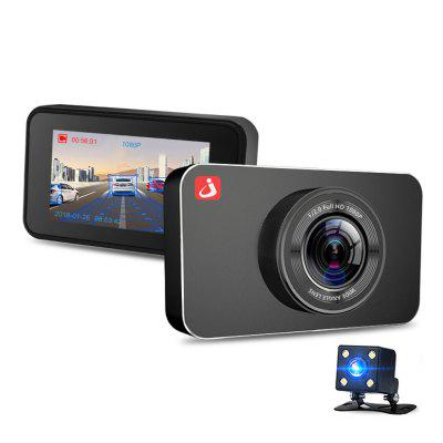 junsun H9 ADAS Car DVR Camera Full HD 1080P Dual Lens Image