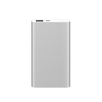 Original Xiaomi PLM10ZM 5000mAh Mobile Power ...