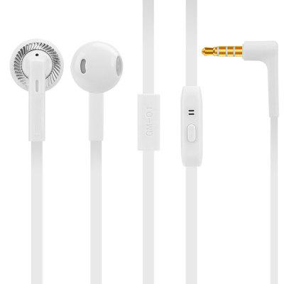 S808 Universal In-ear Stereo Earphone