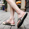 Men Trendy Summer Stripe Massage Flip-flops Slippers - COFFEE