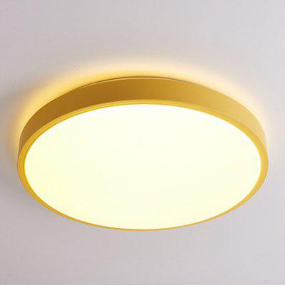 PZE - 959 - XDD Simply Round Shape LED Ceiling Light