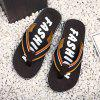 Male Simple Large Size Flip-flop Slippers - BROWN