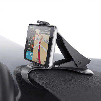 gocomma Mobile Phone Stand Cradle Dashboard Car Holder Support GPS