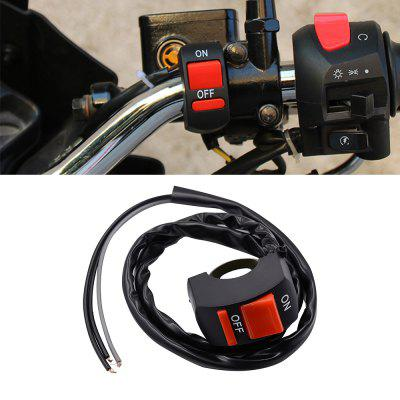 Motorcycle Tuning Part Handle Switch Button Accident Hazard Double Flash Light Switch ON/OFF