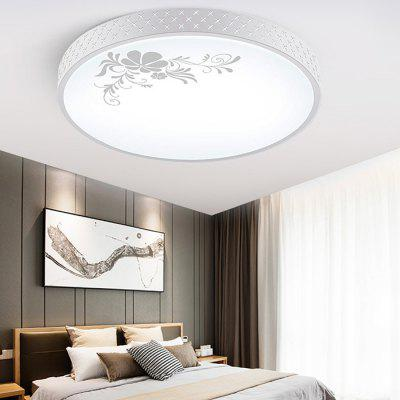 PZE - 1130 - XDD Simple Round Ceiling Light