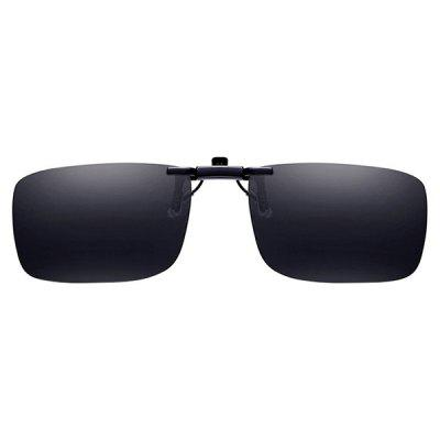 Image result for Male UV Protective Clip-on Sunglasses
